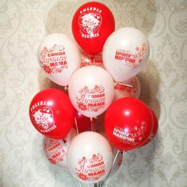 Воздушные шары на 8 марта для любимой мамы с поздравительными рисунками