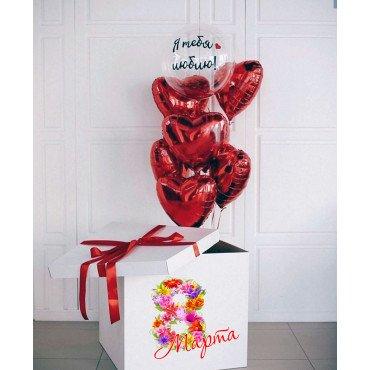 Подарок с шарами внутри на 8 марта для любимой девушки