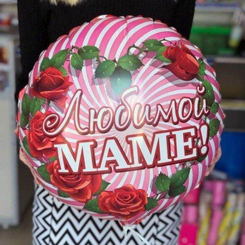 Шарик розовый круг на 8 марта для мамы с рисунком роз