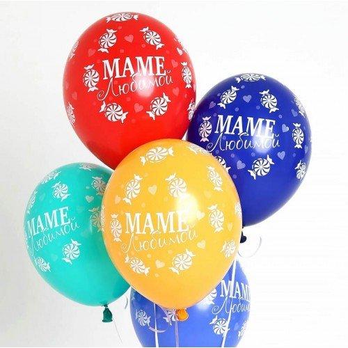 Воздушные шары на 8 марта для любимой мамы с надписями