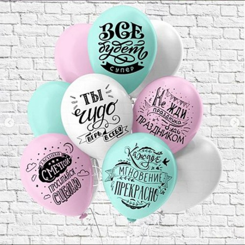 Гелиевые шарики Ты чудо