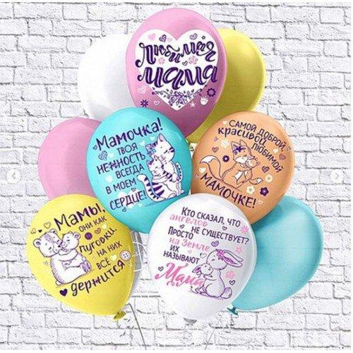 Гелиевые шарики для любимой мамы