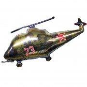 Шар вертолёт отечественный на 23 февраля