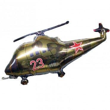 Шар вертолёт на 23 февраля