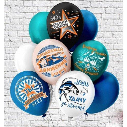 Гелиевые шарики Ты можешь всё