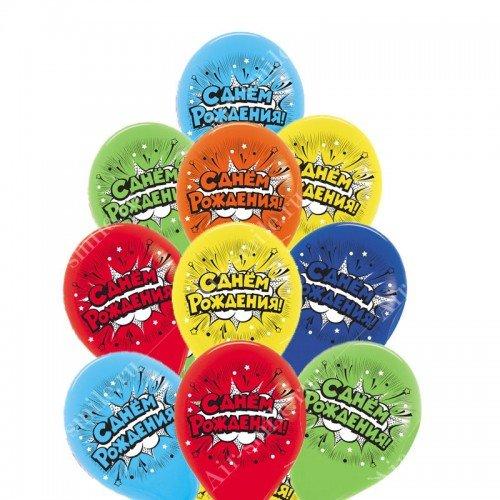 Гелиевые шарики на день рождение для детей