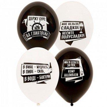 Воздушные шарики для мужчины на день рождения с весёлыми алко надписями