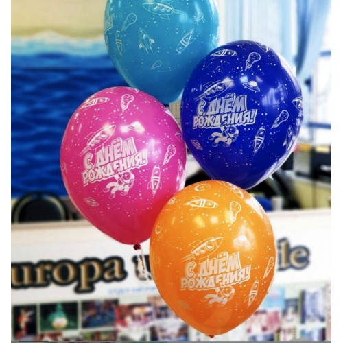 Воздушные шарики на День Рождения с рисунком астронавта и ракет