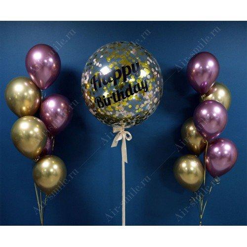 Воздушные шарики хром на День Рождения и шар гигант с надписью
