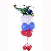 Композиция из шаров с вертолётом на 23 февраля триколор
