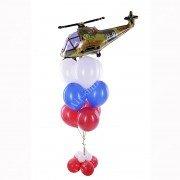 Букет из шаров с вертолётом пустынной окраски на 23 февраля