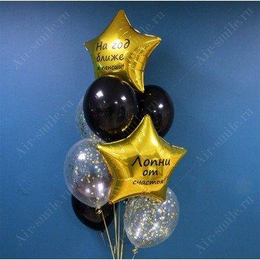 Фонтан из шаров с золотыми звёздами с индивидуальными надписями