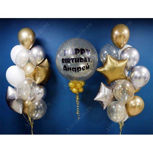 Фонтаны из шаров в бело-золотом цвете с хромом и большой шар с надписью