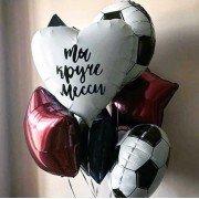 Букет из шаров с индивидуальной надписью