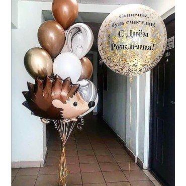 Фонтан с ёжиком и большой шар с надписью