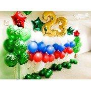 Комплект № 1 Оформление шарами на 23 Февраля с золотыми цифрами