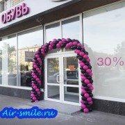 Арка из шариков на вход магазина 7.5 метра