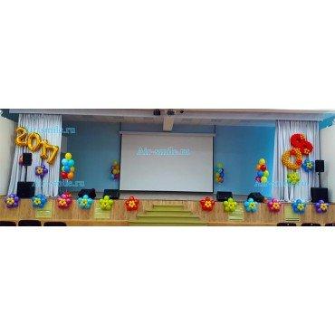 Оформление актового зала воздушными шарами на выпускной в школе