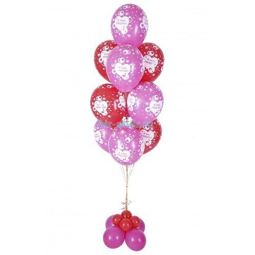 Фигура из шаров я тебя люблю на 14 февраля