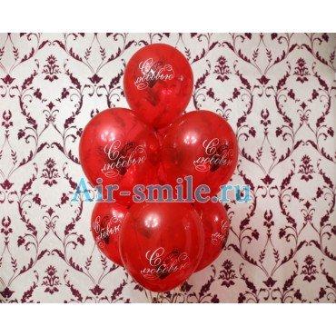 Воздушные шары для влюблённых