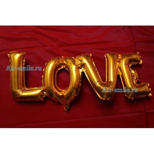 Надпись любовь для влюбленных