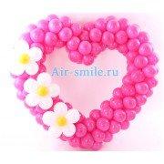 Сердце из шариков с цветочками для влюбленных
