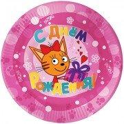 Тарелки Три кота розовый дизайн