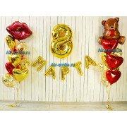 Вариант №2 оформление шарами на 8 марта