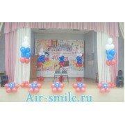 Оформление шарами сцены актового зала №15