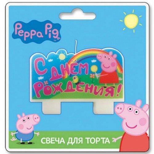 свеча с героями Свинка Пеппа