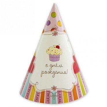 Колпачки на голову с днём рождения сладкий праздник