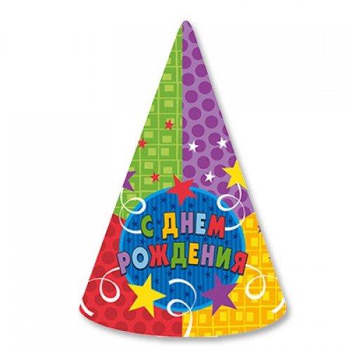 Колпачки на голову с днём рождения