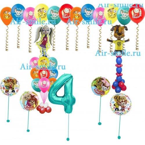 Оформление детского праздника воздушными шариками в стиле Барбоскиных