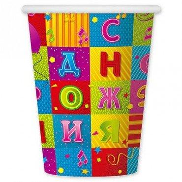 Бумажные стаканчики с узором мозайки на ДР