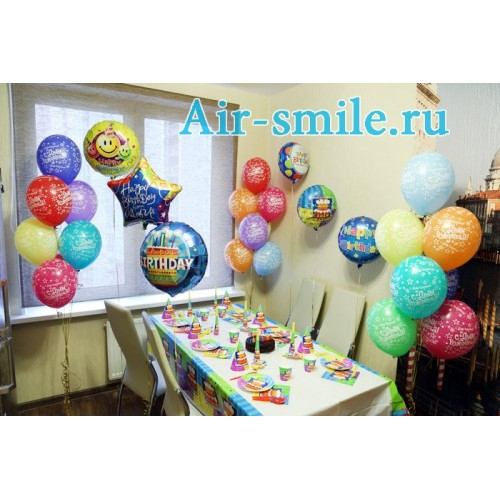 Сервировка стола и шары с днём рождения