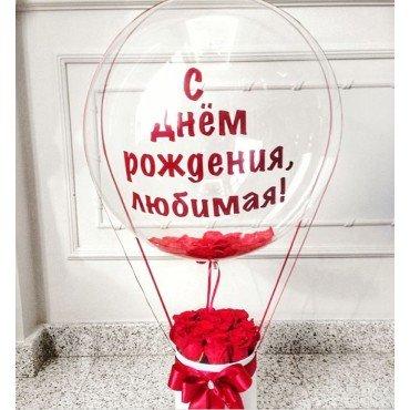 Шар Bubble с перьями и красными розами