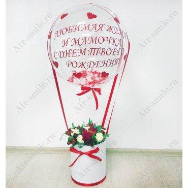 Шар Bubble с белой корзинкой с цветами