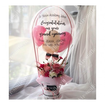 bubble с шарами внутри и корзиной цветов