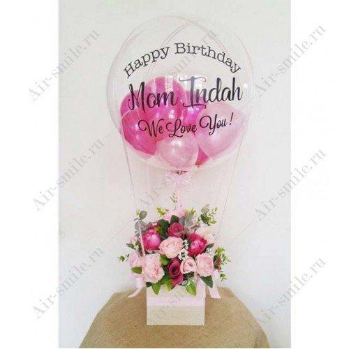 шляпная коробка роз с шариком бабалс