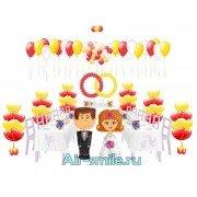 Украшение свадебного зала воздушными шариками