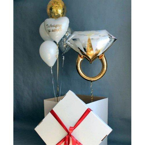 Коробка сюрприз с шарами предложение руки и сердца