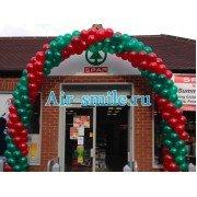 Арка из шаров на магазин 10 метров