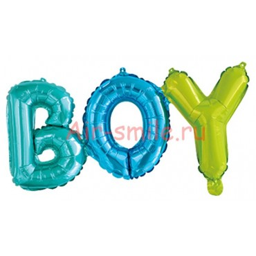 Фольгированный шар Boy