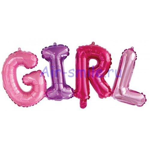 Фольгированный шар Girl