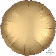Фольгированный шар Золото Сатин Люкс Hx