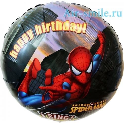 Поющий шар Человек паук