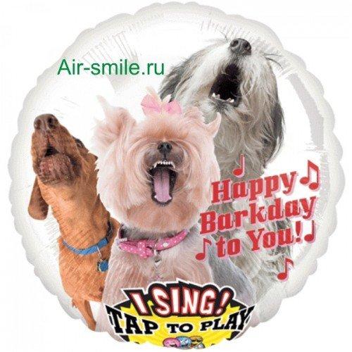 Музыкальный шар с собаками