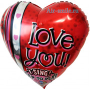 Поющий шар в виде сердца