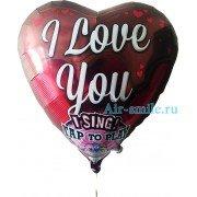 "Поющий шар в форме сердца ""Влюблённым"""