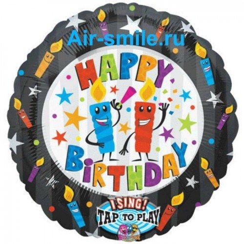 Музыкальный шар с днём рождения